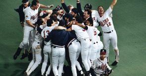 1991 MLB總冠軍賽—雙城 VS. 勇士