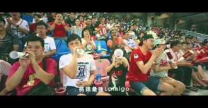 [影片] Lamigo總冠軍應猿曲 滅火器創作 10號隊友獻聲
