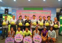 南瀛盃國際青少年》會內賽開打 網球一哥盧彥勳到場加油