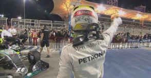 【F1】Rd.02巴林站排位賽:省胎模式再現,Hamilton再奪竿位!