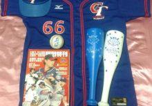 2011 MLB全明星臺灣大賽 中華成棒隊實戰球衣,實戰球帽