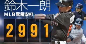 【IchiroM9】『安打製造機』,洗刷屈辱的代打安打!