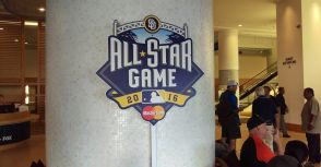 2016 MLB All Star Game Futures Game