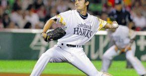 和田千賀連續好投,頂上決戰快意勝出!