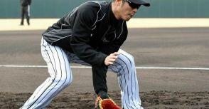 西岡剛回來了 預計本週參與球隊練習