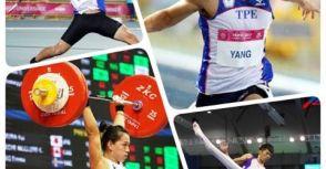 堪稱台灣史上最成功的大型賽會-2017台北世大運