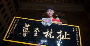 趙志翰蟬聯 Red Bull PAO 一對一花式扯鈴大賽冠軍,再次榮登「扯林至尊」王座!
