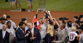太空人奪冠的額外犒賞—MLB季後賽分紅制度介紹