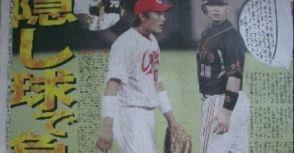 發動成功超振奮、跑者無語問蒼天 棒球場上的陰招--藏球