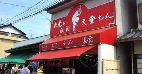 【特別企劃之超級任務】夢想是用自己的雙手去爭取!特派尋訪陳大豐小吃店