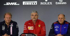【F1】2021年動力單元規則何時決定?Ferrari車隊領隊Arrivabene:「我覺得是五月底」