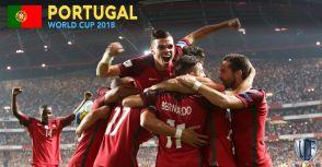 【2018年俄羅斯世界盃】戰力分析:葡萄牙