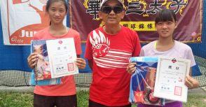 華國三太子盃B級》陳彥丞、楊亞依獨霸一方 16歲組產男女雙冠王