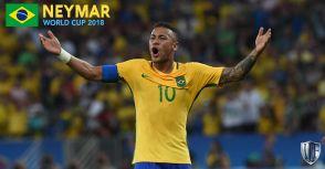 【2018年俄羅斯世界盃】巴西焦點球星:內馬爾