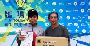 匯陽盃全排+U18+D級》湯智鈞全排奪冠 青少年賽事10歲組壓軸登場