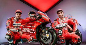 【MotoGP】目標只有奪冠:Ducati發布年度賽車「Desmosedici GP19」
