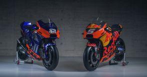 【MotoGP】二輪也有大小牛,KTM陣營兩隊發表年度賽車「RC16」