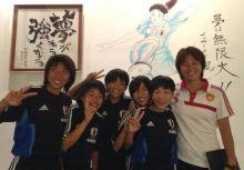 中國老大也向日本取經足球