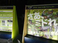養樂多燕子夏季盛大祭典 明治神宮球場染成一片綠