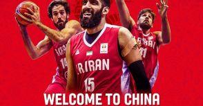 【2019FIBA世界盃球隊介紹】伊朗 : Haddadi王朝即將淡出世界舞台