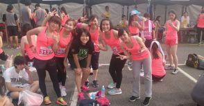 慢跑日記 41 好姊妹們的Lady Run