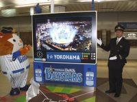 [日本職棒經營與行銷] 球團方針融合在地生活 橫濱DeNA海灣之星於港區未來線車站設置數位賽況顯示器