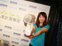 Epson RUNSENSE SF-810V心率路跑教練部落客體驗會