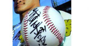 Lamigo桃猿 林智勝 平常心 1/201生涯首發全壘打紀念