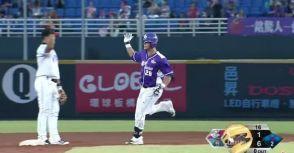 這個晚上  很全壘打的台灣棒球