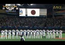 新一代侍JAPAN的初試啼聲(野手篇)by Akahoshi