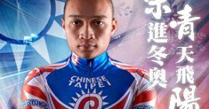 你不能不認識宋青陽,下一個最能凝聚台灣民族意識的人物。