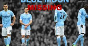 深度解析:向下沈淪的藍月亮,曼城隊還有指望嗎?