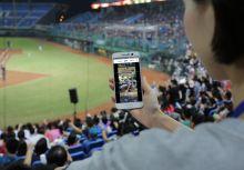 中華電信業界首推 賽場多視角手機直播