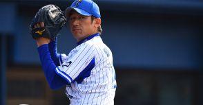 【DeNA】從大洋到DeNA:「橫濱番長」三浦大輔宣布退休