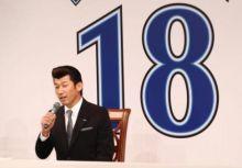 【DeNA】「絕對不離開棒球!」三浦大輔退休記者會