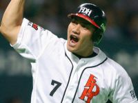 大榮黃金時期球員再少一人,井口資仁宣布季後引退