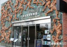 【日本職棒】日本棒球名人堂-野球殿堂博物館圖集