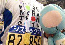 2014 神戶馬拉松 參賽分享 - 1 出發&報到