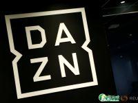 曾斥資2100億買下J聯盟轉播權 DAZN與愛爾達合作轉播歐冠造福台灣觀眾