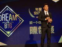 中華職棒29年統一獅全年回顧─天賦滿點