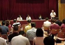 2014「運動職業化發展論壇」實施計畫