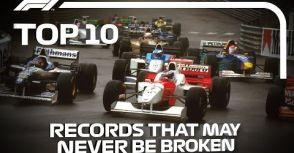 【F1】F1最難打破的十大紀錄