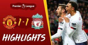 曼聯上下半場判若兩隊 利物浦中止17連勝仍保持不敗