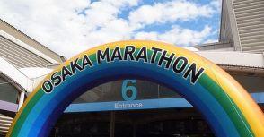 2014大阪馬拉松。報到篇