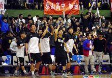 [HBL 4強分析] 連勝!穩如泰山! 泰山高中挑戰隊史首冠