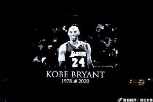 [WIT] 如果Kobe的墜機發生在臺灣 2020週記之5