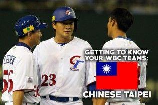 中華臺北臺灣隊。莫忘「中華台北」的由來