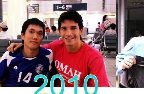 夏維耶與小球迷設計的中華隊大球衣