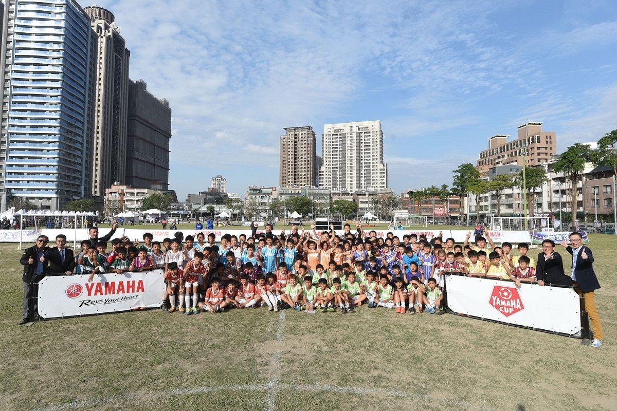 第八屆YAMAHA CUP總決賽 台南文化國小奪冠 協和國小無緣連霸
